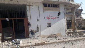 Breaking: 13 th Medical Facility Bombed Today in Syria