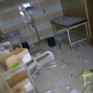 Al Kiwan Hospital Bombed