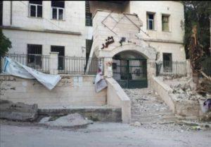 Children's Hospital Bombed